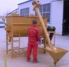 SH series single shaft with paddle horizontal mixer