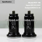 3A mini USB car charger for iphone with CE RoHS certification