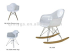 fibreglass Eames RAR Rocker
