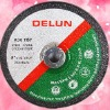 DC alox grinding wheel for steel and stainless steel