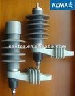 9kV Metal-oxide Surge Arrester Lightning Arrester(KEMA)