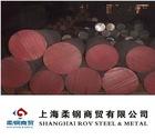 1.2344 Tool die steel