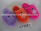 comfortable women's indoor slippers