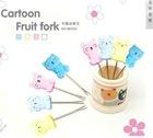 8pcs kitty design cute Fruit Stainless Fork Set