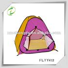 2012 Fun Camp Tent