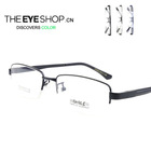 2012 newest men eyewear optical frame D648