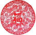 chinese zodiac animals paper-cut picture(HPC-11051)