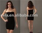 Black Seamless Tube Top Dress