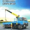 dongfeng crane truck DFD5312JSQ