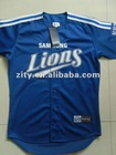 Blue mesh fabric 100% polyester Baseball Uniform
