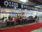 Self Stand up Non woven Bag Making Machine