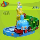 GMKP-15B two seats kids carousel toy,kids ride on car,kiddie ride on machine