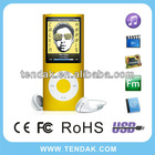 4GB game mp4 player 8g