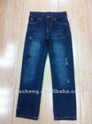 Children's new design denim jean pant