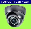 Best-selling 520TVL SONY CCD dome camera/camera security system