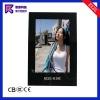 "19"" Advertising LCD Monitor"