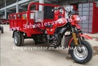 KW200ZH-F Five Wheel Cargo motorcycle