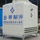 cooling tower fill types--JFC Series Closed Type cold storage equipment cooling tower