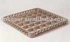 Dishwasher basket CS-363