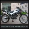 250cc dirt bike AH250GY-1C