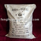 BS, JF series organic bentonite rheological additive