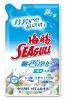 perfume Seagull Laundry Liquid