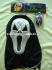 Monster Screaming Skull Face Halloween Mask