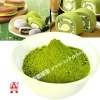 Green tea powder 1#