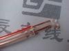 Speaker Wire(Transparent PVC Insulation)