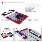 Fashion USB Calculator with Blue backlight