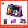 Smart Leather Case For Amazon Kindle Fire HD 7'' Tablet PC,Dark purple
