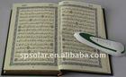 2011 Quran Magic Red Pen digital Quran with Pen