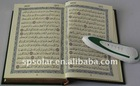 2011 Quran Magic Red Pen digital Quran with Pen