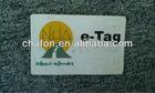 uhf epc label