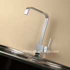 Kitchen Faucet (K-F006)