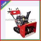 Electric Snow Blower / Gas Snow Blower / Tractor Snowblower