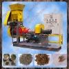 best selling floating fish feed pellet machine/ 0086-15238629799