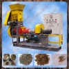 best selling floating fish feed pellet machine/ 0086-15238629799