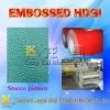 Embossed HDGI