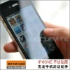 Best Seller Only for Front High Clear Tempered Glass Protector Screen Guard For Iphone4s/4