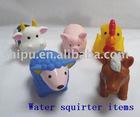 YTSP263 Squirter bath toy