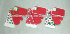 X-MAS 3PC KITCHEN SET WITH OVEN MITTEN POTHOLDER TAE TOWEL