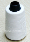Do not need to the oil Spun polyester cotton Thread