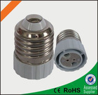 E27 to MR16 coversion socket