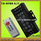 LT-3800-5A rgb led strip remote control