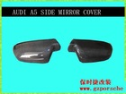 Carbon Side Mirror Cover for Audi A5