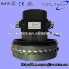 V2Z-B24 Low noise Vacuum Cleaner electric motor low rpm