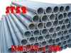 ST52 seamless delivery pipes DN125 x 3M for concrete pump