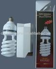 Energy saving bulb (SR-SB-45W)