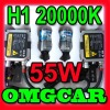 HID XENON conversion Kit 55w H1 20000K Single beam